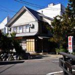 【借】駅・商店街近く!暮らしに便利な一軒家