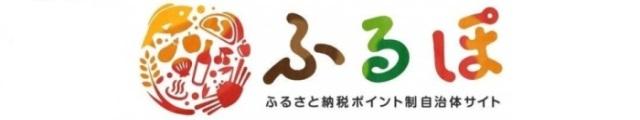 https://furu-po.com/goods_detail.php?id=570842